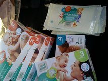 Diapers samples in Fort Bragg, North Carolina