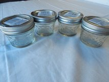Set of 4 Ball 4oz Quilted Jelly Jars Brand New in Batavia, Illinois