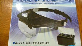 **Magnifying Head-set with lights - NIB in Okinawa, Japan
