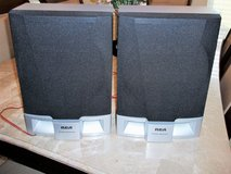 **RCA Speakers (Set)** in Kingwood, Texas