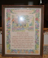 REDUCED -Cross Stitched Sampler...OLD in Shorewood, Illinois