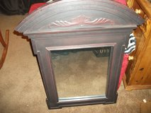 REDUCED -----ALL WOOD CARVED MIRROR -------REDUCED in Bartlett, Illinois