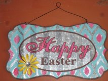 metal easter sign in Plainfield, Illinois