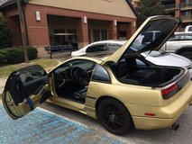 Nissan 300zx in Fort Jackson, South Carolina