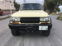 1993 Toyota Land Cruiser in Okinawa, Japan