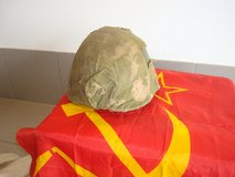 SSh-40 WWII/Cold War Era Soviet Steel Helmet w/ East German chin strap, partial cammo cover and ... in Bamberg, Germany