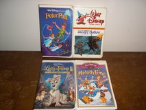 4 Walt Disney Cartoon VHS Movies in Fort Campbell, Kentucky