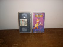 2 Donald Duck VHS Movies in Fort Campbell, Kentucky