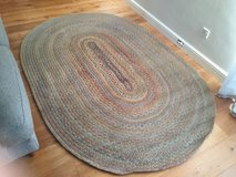 Rainbow Rug in Lakenheath, UK
