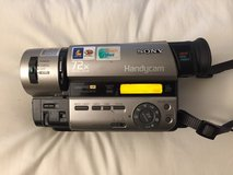 Sony Handycam Hi8 in Fort Leavenworth, Kansas