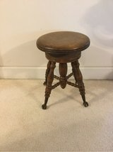 VINTAGE PIANO STOOL-REDUCED!!! in Byron, Georgia
