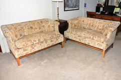 Hickory (brand) Love couches in Elgin, Illinois