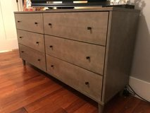 6-Drawer Grey/Charcoal Dresser in Indianapolis, Indiana