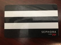 Sephora Gift Card $20 in Elgin, Illinois