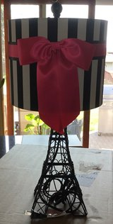 Eiffel Tower lamp in Joliet, Illinois