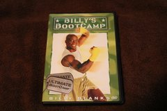 Billy's Bootcamp- Ultimate BootCamp Fitness DVD in Camp Lejeune, North Carolina