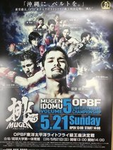 Oriental and Pacific Boxing Federation (OPBF) Light Featherweight Championship Event in Okinawa, Japan