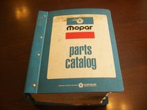 1980 MOPAR Giant Chrysler Dealer Parts Catalog. LOADED with info! in Naperville, Illinois