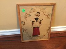 Framed Vintage Norman Rockwell Picture in Kingwood, Texas
