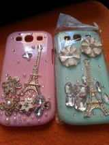 Samsung Galaxy Cover Cases in Alamogordo, New Mexico