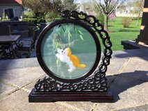 Framed Chinese Cat Silk Embroidery Art in Naperville, Illinois