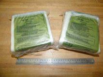 MRE GREEN HEATER POUCH BAGS 1.00 EACH. I HAVE 200. in Camp Lejeune, North Carolina