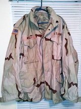 Military Army Combat Jacket or Hunting Coat in Camp Lejeune, North Carolina