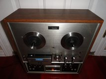 VINTAGE AKAI 1730D-SS 4 CHANNEL SURROUND STEREO REEL TO REEL TAPE DECK in Travis AFB, California