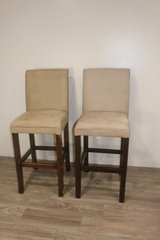 Beige Barstools in Spring, Texas