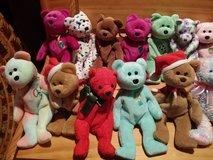 Beanie babies bears in Aurora, Illinois