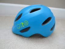 NEW Infant/Toddler Giro Bicycle Helmet in Chicago, Illinois