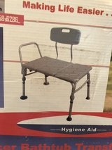 MERCER BATHTUB TRANSFER BENCH ADJUSTABLE HEIGHT WEIGHT CAP. 400 LBS - NEW IN BOX! in Colorado Springs, Colorado