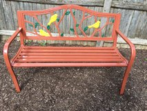 Colorful Garden Bench - Pending pickup in Naperville, Illinois