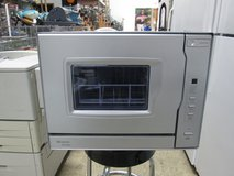 EdgeStar DWP45ES, Portable Countertop Dishwasher in Glendale Heights, Illinois