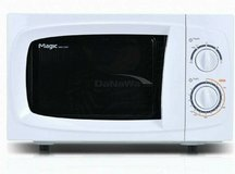 **BRAND NEW** MICROWAVE &FREE SHIPPING& in Yongsan, South Korea