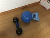 small weights in Okinawa, Japan