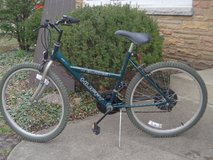 Huffy Mountain Bike in Lockport, Illinois