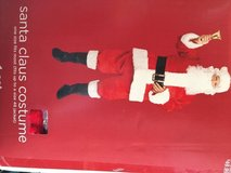 Santa Suit in Travis AFB, California