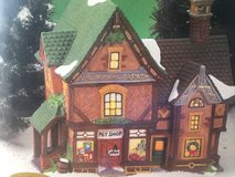 Porcelain Christmas Village/ PET SHOP in Fort Campbell, Kentucky
