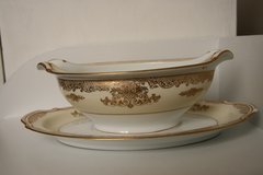 Noritake Goldana Gravy Boat made in Occupied Japan in Naperville, Illinois