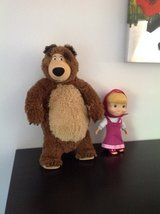 Masha & Bear in Ramstein, Germany