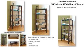 Bookcase 30 inches wide in San Diego, California
