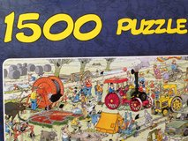 1500 Piece Puzzle - good condition, all pieces accounted for in Grafenwoehr, GE
