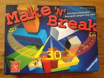 Make 'N' Break Board Game - excellent condition in Grafenwoehr, GE