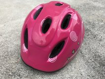 kids bicycle HELMET in Okinawa, Japan