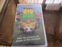 VHS The Big Green in Alamogordo, New Mexico