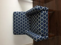 Navy blue and light grey armchair in Okinawa, Japan