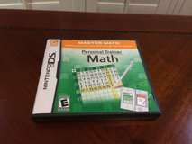 Personal Math Trainer Nintendo DS in Kingwood, Texas