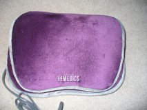 Massage Pillow/HoMedics in Batavia, Illinois