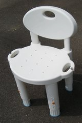 Bath & Shower Seat Chair with Back in Perry, Georgia